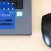 logicool G304にマウスを変えたらRAW現像やオンラインサイトの争奪戦が劇的に楽になった!