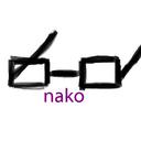 nakoの日記