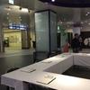 水出し緑茶PRイベント「飲もう 水出し緑茶」 in京都駅