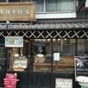 【お知らせ】お米屋カフェ・ふぇ~るさんにてパンの販売をはじめました