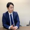 躍進する中途社員インタビュー!! 開発事業部 山田 拓弥