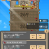 iphone アプリ 強くてニューゲームゲーム 勇者の塔 part15