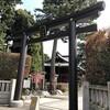 「沼袋氷川神社」(東京都中野区)