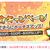 ポイントインカムでリア友紹介キャンペーンやってます♪♪家族やお友達紹介で最大800円もらえる!