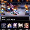 【DQMSL】幻魔王マガルギと共にマスター★3に到達!DQMSL杯 第3回マスターズGP