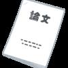 自然言語処理×ジャーナリズムな研究まとめ ~ 言語処理学会(NLP2018)より ~