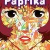 映画『パプリカ』感想と今敏が遺したものとはいったい何か?