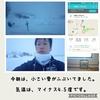 2018年2月23日(金)【WEBリニューアルに向けて&東京へのエールの巻】