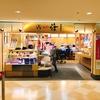 横浜駅【夜ご飯・回転寿司】『回し寿司 活 横浜スカイビル店』に安くて新鮮な美味しいお寿司を食べに行って来た!
