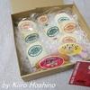【ふるさと納税】ボリュームたっぷり!チーズ&ソーセージセット(北海道鹿追町)&来週のポイント(KIN237)