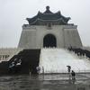 高い国内旅行より絶対満足できる台北旅行