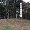 100名城制覇への道part6〜長篠城〜
