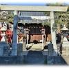 「山神社」