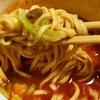 <蒙古タンメン中本>のカップ麺+納豆を試してみたらヤバかった!