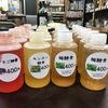 梅酵素が美味しくできあがり、発売開始です。
