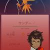 ポケモンGO! サンダーデイ 日本一豪運の29連続レイド 後編