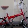 名古屋市お届け無料|激安折りたたみ自転車7,990円|中古|コカ・コーラ