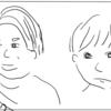 【中田イズム】オリラジ藤森とパンサー向井が車内で話す動画がおもしろかった