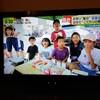 中京テレビ「キャッチ!」で放送されました!【学童クラブロータス】