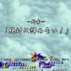 超鉄ブリキンガー 5C