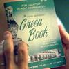 映画『グリーンブック』文句なしに心に響く作品。しかし、現実は?