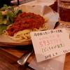第20回 素数大富豪で遊ぼう会in札幌(201827の巻)