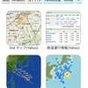 スマホ用検索ポータル「2nd Sch」を作成。Google Suggest API、Yahoo雨雲地図、Windy.com付き。