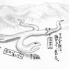 浜田第二ダム(島根県浜田)