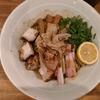 煮干しのうま味を抽出した、ショッパウマなタレがウマい!「汁なし」煮干中華そば 一剣@東京都北区