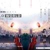 【HELLO WORLD 】は完全なオタク向けラブストーリー。感想と評価