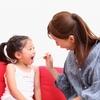 歯磨きに大泣きした1歳の娘と格闘してきた結果…大泣きしていた娘が歯磨き大好きになった理由。