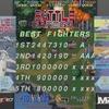 20年目のバトルガレッガ 〜神格化されたゲームの「見える化」 (PS4 バトルガレッガ)