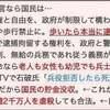 日本版非常事態宣言論