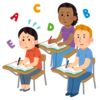 【学生必見】短期語学留学を利用する4つのデメリットって?