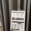 ニトリで受付停止中のオーダーカーテンが店舗で発注できた