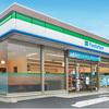 コンビニの「ファミマ」と「ドンキ」が業務連携したら、日本での生活がどうなる?