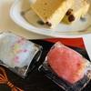 【和菓子】習ってる間は、平常心を保つことができました。
