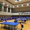 【 試合結果 】第25回宮城県小学生学年別卓球大会/第26回東アジアホープス卓球大会 日本代表選手選考会