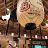 赤坂の板前寿司 江戸が劇場型レストランでとっても面白い!