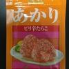 三島食品「あかり」