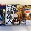 【お店の味】市販のつけ麺で作る台湾まぜそばが最高にうまかった!