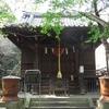 四合稲荷神社とあるお土産