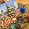 簡単なボードゲーム紹介【多重塔(Tajuto )】