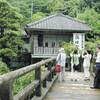 「伊豆の踊子」の舞台、日本遺産認定目指す