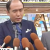 《動画あり》トレンディエンジェル 斎藤 新恋人公開?!直撃LIVE グッディ! 生直撃 2017.05.19