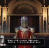 【配信】ドラゴンクエストヒーローズ2 初見攻略プレイ第18回 「伝承の塔」最上階のゼビオン王を目指せ!