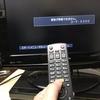 東芝REGZA ブルーレイレコーダー DBR-Z320 の修理 -その2-