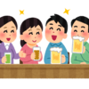 【衝撃】小嶋瑠璃子さん、共演芸人とパーティーで大盛り上がりwwwwwwwww(※画像あり)