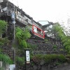 観音温泉(東海)