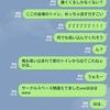 同人誌即売会に初参加(当日、後日談編)